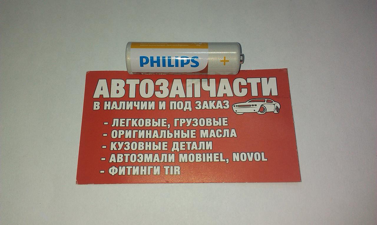Батарейка АA Philips