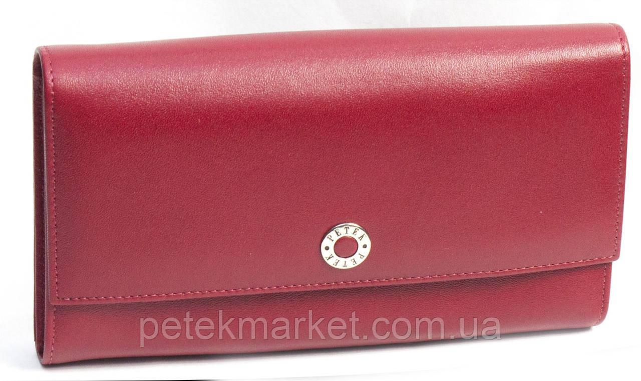 Кожаный женский кошелек Petek 480/1