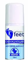 Аэрозоль для ног  Охлаждающий  , Happy Feet