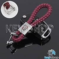 Кожаный плетеный (бордовый) брелок для авто ключей Roewe (Роеве)