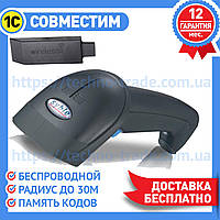 Беспроводной сканер штрих-кода Syble XB-5055R