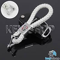 Кожаный плетеный (белый) брелок для авто ключей Roewe (Роеве)