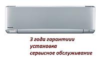 Panasonic Flagship Silver CS/CU-XZ20TKEW