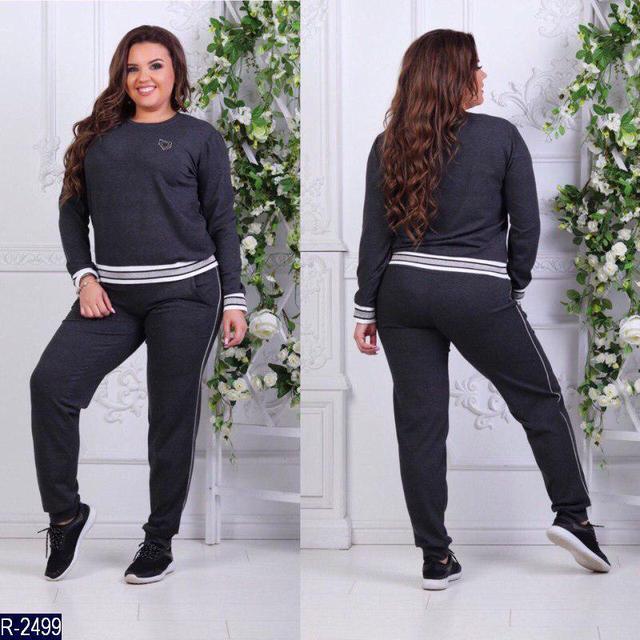 6ad18f88e9ae Женские спортивные костюмы больших размеров в Украине - AsSoRti