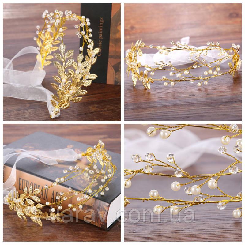 Украшение для волос НЕЛЛА золотая диадема венок на голову