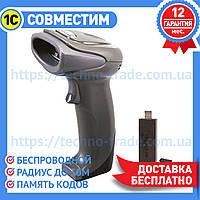 Беспроводной сканер штрих-кода Syble XB-5066R