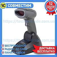 Беспроводной сканер штрих-кода Syble XB-5066MBT