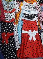 Детские нарядные платья Ярослава, возраст 6 - 8 лет, опт и розница-S224