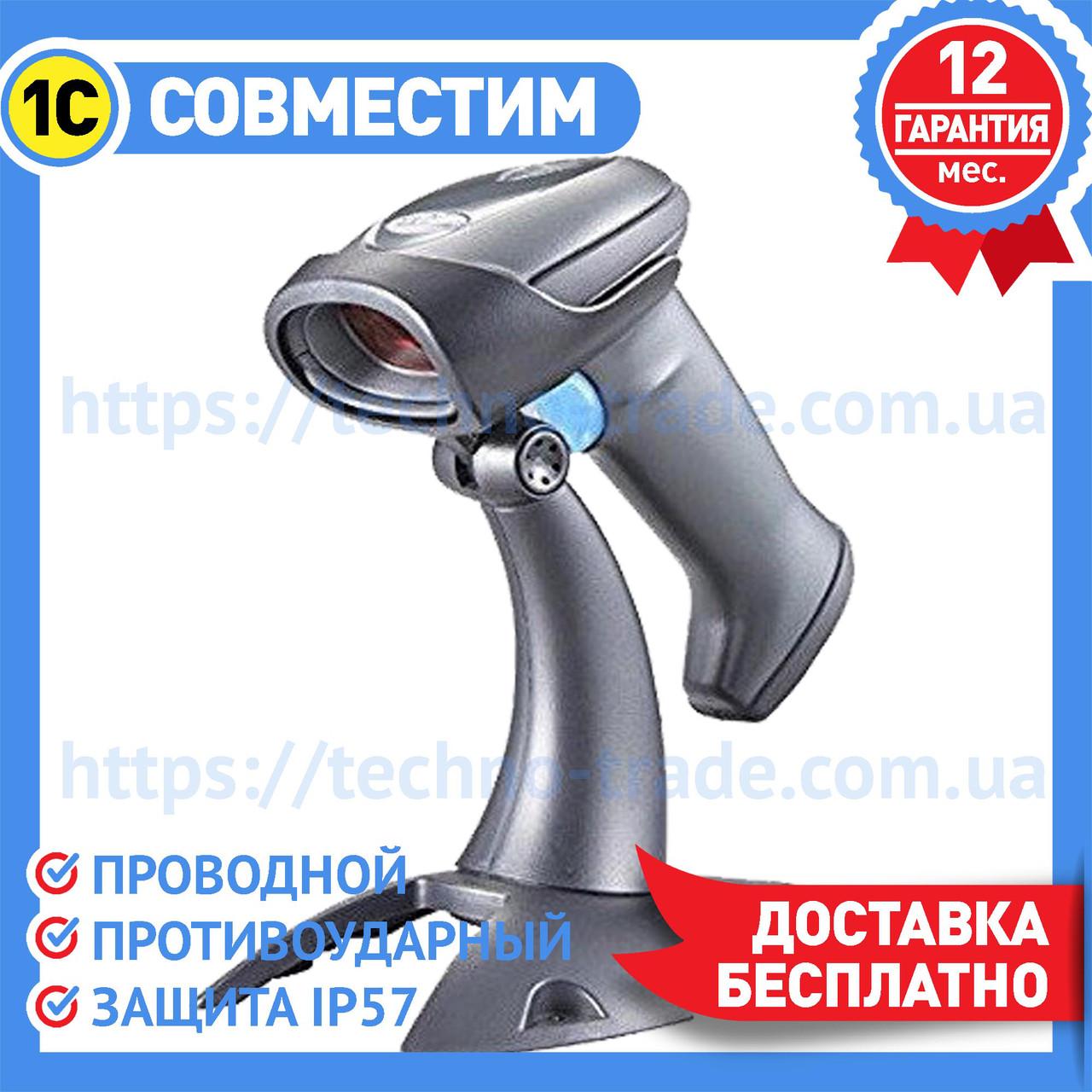 Ручной сканер штрих-кода Syble XB-2108A проводной с подставкой