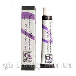 Краска для ресниц Hair Well, цвет серый 20ml
