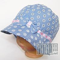 Детская панамка для девочки р. 50 ТМ Ромашка 4068 Голубой