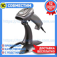 Ручной сканер штрих-кода Syble XB-2066 проводной с подставкой, фото 1
