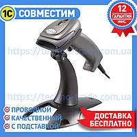 Ручной сканер штрих-кода Syble XB-2066 проводной с подставкой