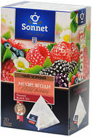 Чай черный Sonnet Лесные ягоды, 20 пир.
