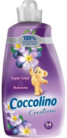 Кондиционер для белья Coccolino Purple Orchid & Blueberries 1,9 л, фото 2