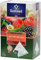Чай зеленый Sonnet Лесные ягоды, 20 пир.