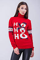 Интересный свитер зимней тематики оптом и в розницу (светло-серый)