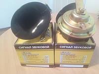 Сигнал звуковой ГАЗ Лысково С302, 303Д, фото 1