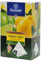 Чай зеленый Sonnet Лимон-Лайм , 20 пир.