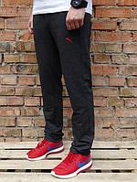 Мужские спортивные штаны прямые Пума антрацит