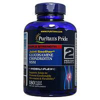 Глюкозамін Хондроітин МСМ, Glucosamine, Chondroitin MSM Puritan's Pride, 180 таблеток