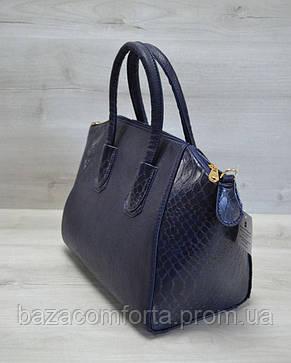 Молодежная женская сумка Живанши синяя кобра, фото 2