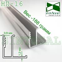 Потолочный алюминиевый профиль для натяжных потолков.