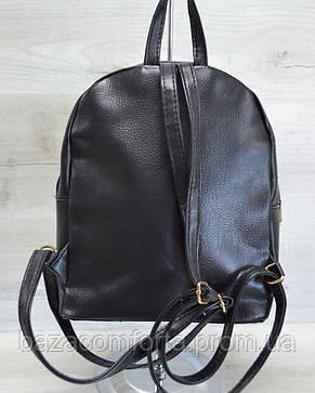 Молодежный рюкзак «Пайетки» золотая змея, фото 2