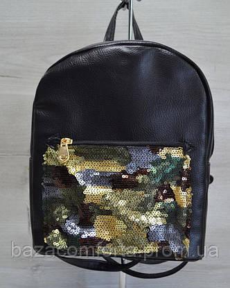 Молодежный рюкзак «Пайетки»  военные, фото 2