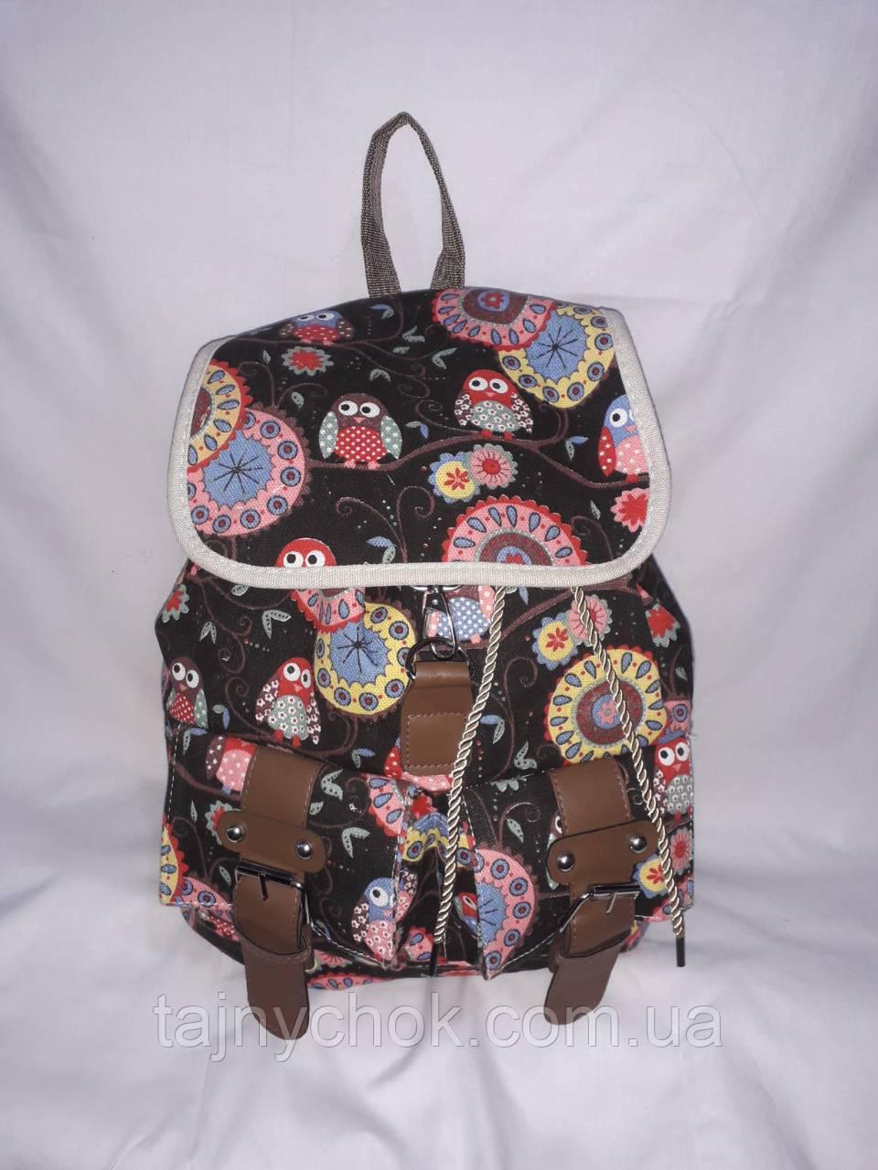 e2aa9ed9329a Тканевый рюкзак