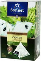 Чай зеленый Sonnet Саусеп, 20 пак.