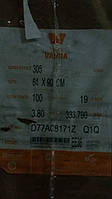 Картон для упаковки Sinar Vanda 305 640x900