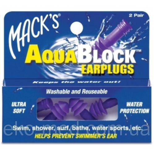 Беруши Aqua Block Фиолетовые (2 Пары)
