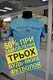 Знижка -50% на чоловічі футболки