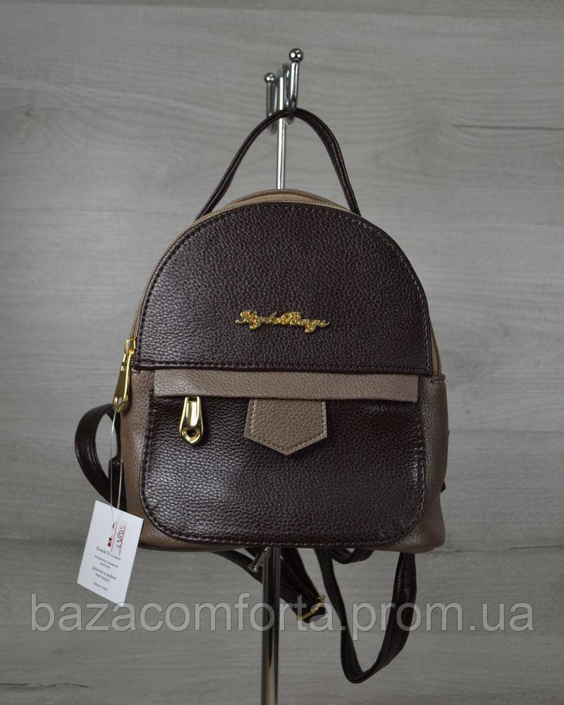 Маленький рюкзак кофе с коричневым