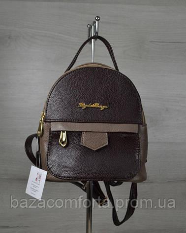 Маленький рюкзак кофе с коричневым, фото 2