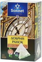 Чай зеленый Sonnet Доброе утро, 20 пир.