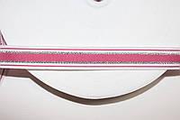 ТЖ 20мм (50м) белый+серебро+розовый, фото 1