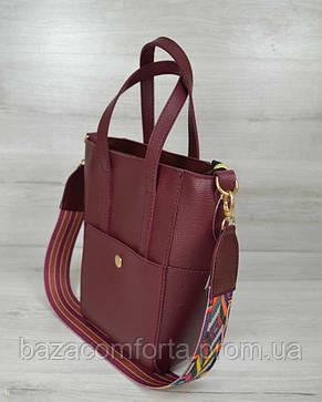 Молодежная женская сумка Милана  с Ярким ремнем бордового цвета, фото 2
