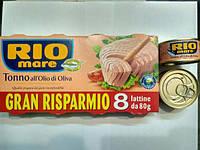 Тунец в собственном соку RioMare/РиоМаре 80гр Италия
