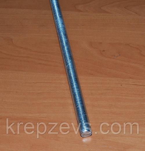 Шпилька М24 DIN 975 класса прочности 8.8
