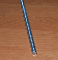 Шпилька М24 DIN 975 класса прочности 8.8, фото 1