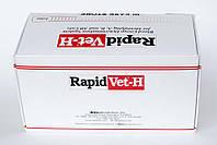 Тесты для определения группы крови у котов RapidVet-H Feline, фото 1