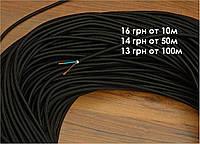 Черный провод в текстильной оплетке, фото 1