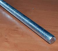 Шпилька М30 DIN 975 класса прочности 8.8