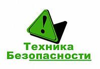 Техника безопасности при проведении ремонта трактора МТЗ-80, МТЗ-82