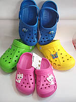 Детские сандалеты кроксы Виталия 20-35