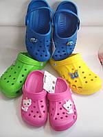 Детские сандалеты кроксы Виталия 20-35 22\23-14 см