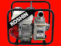 Мотопомпа KOSHIN STH-50X-BFF-0 для грязной воды
