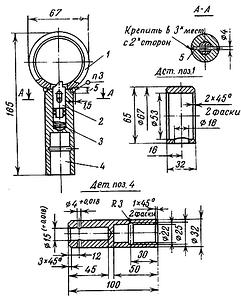 Приложение (приборы и инструменты для ремонта трактора)